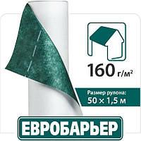 Евробарьер™ JUTA Q -160 подкровельная супер-диффузионная мембрана (рулон 75 кв.м)