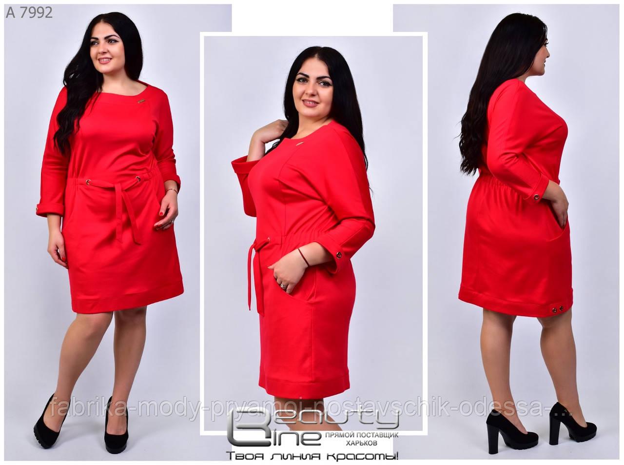 Женское платье Линия 46-54 размер №7992