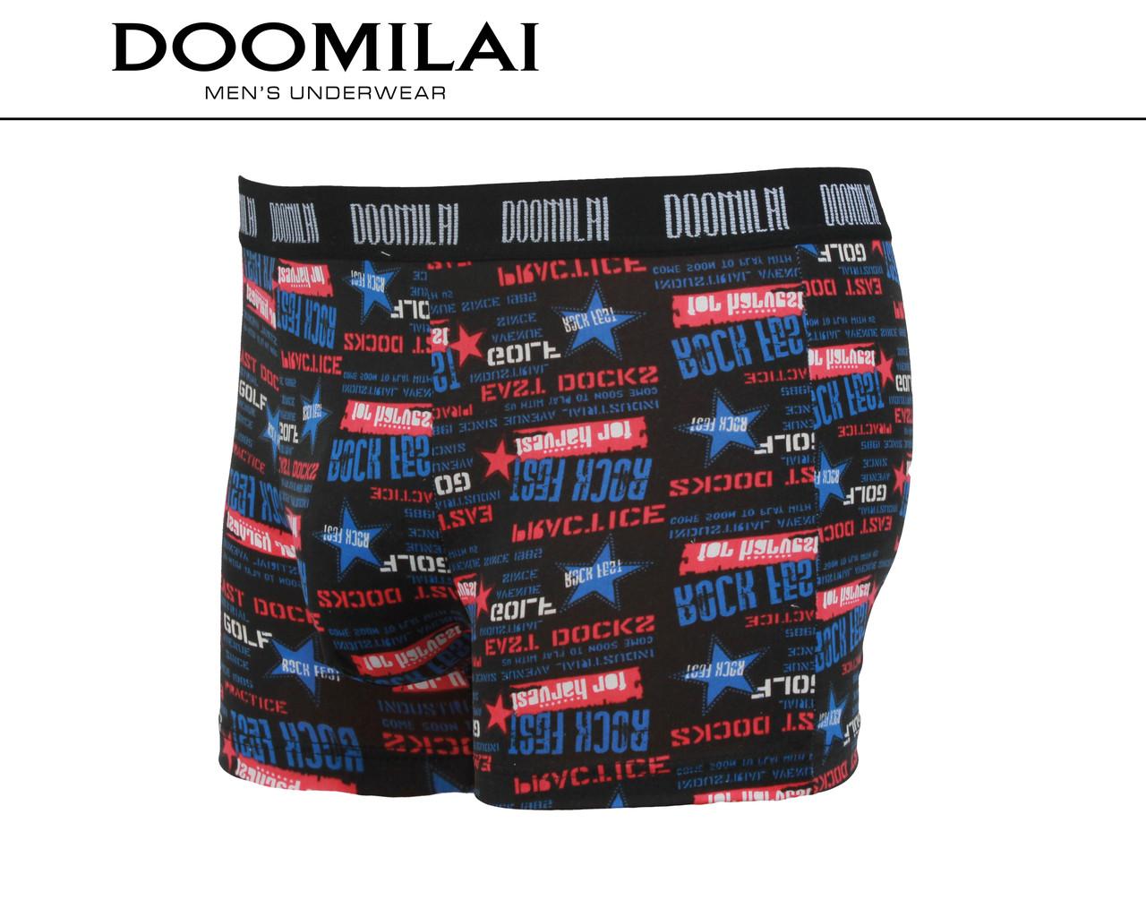 Чоловічі боксери стрейчеві з бамбука Марка «DOOMILAI» Арт.D-01224