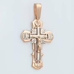 Золотий хрестик ПП03080