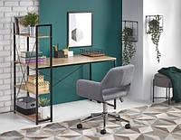 Письменный стол NARVIK B-1 120(Halmar)