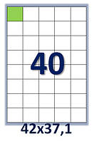 Бумага самоклеющаяся формата А4. Этикеток на листе А4: 40 шт. Размер: 42х37,1 мм. От 115 грн/упаковка*