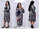 Женское платье Линия 54-64 размер №7994, фото 2