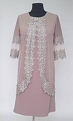 Женское нарядное платье с накидкой обманкой