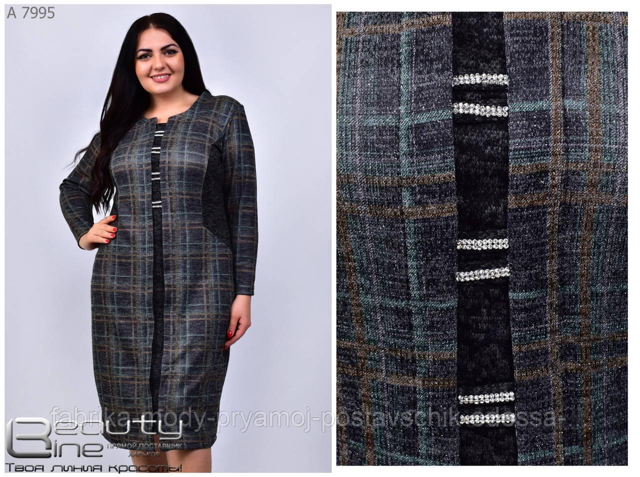 Женское платье Линия 54-64 размер №7995
