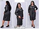 Женское платье Линия 54-64 размер №7995, фото 2