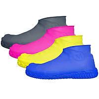 Силиконовые чехлы бахилы для обуви от дождя и грязи Waterproof Silicone Shoe S-21 * 12,5 см + подарок