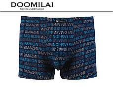 Чоловічі боксери стрейчеві з бамбука Марка «DOOMILAI» Арт.D-01221, фото 3