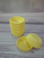 Бумажные формочки для конфет, кейк- попсов желтые