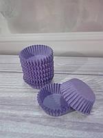 Бумажные формочки для конфет, кейк- попсов фиолетовые
