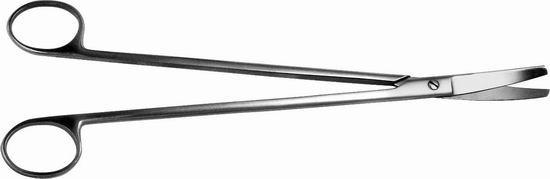 H-31 Ножиці тупокінцеві, вертикально-зігнуті 250 мм