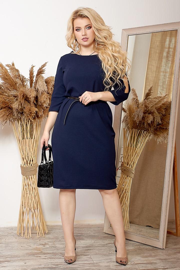 Батальное платье  темно синие Размеры: 48-50/50-52/52-54/56-58