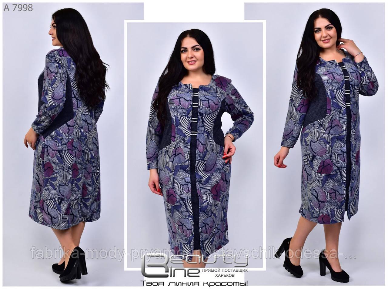 Женское платье Линия 52-62 размер №7999