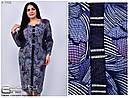 Женское платье Линия 52-62 размер №7999, фото 2