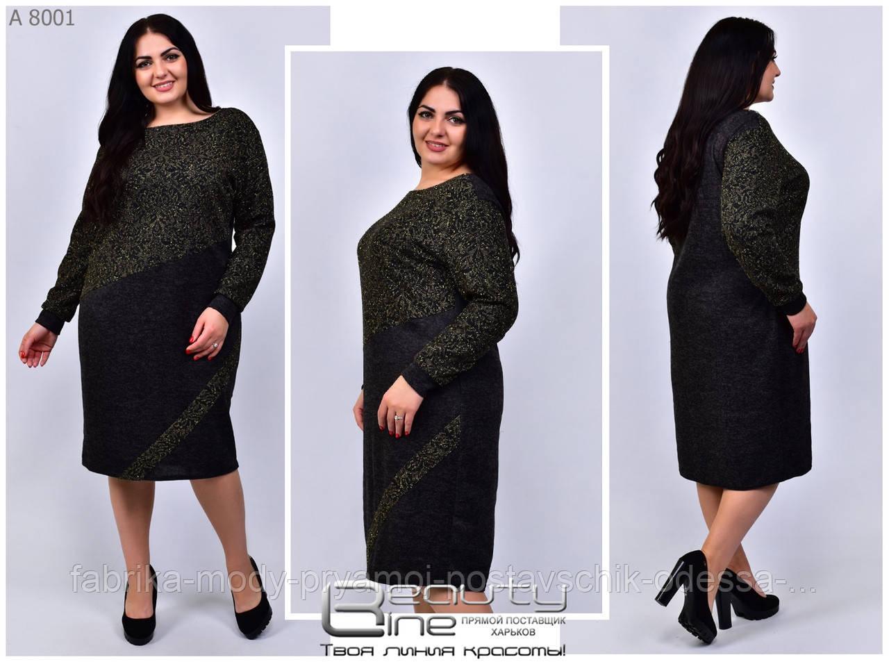 Женское платье Линия 54-68 размер №8001
