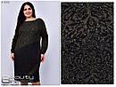 Женское платье Линия 54-68 размер №8001, фото 2