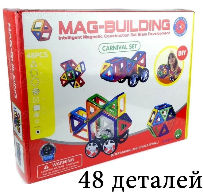 Детский магнитный конструктор Magical Magnet на 48 деталей