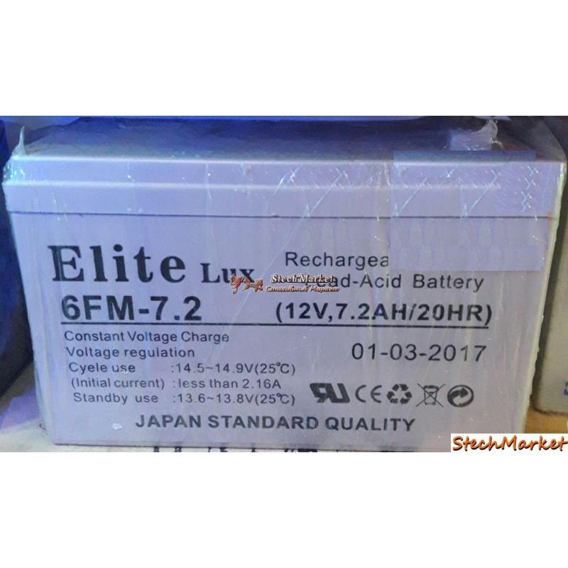 Аккумулятор свинцово-кислотный Elite lux 12v 7.2a/20HR (6-FM-7.2)