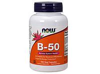 Витамины группы В и B-50, Now Foods, 100 капсул