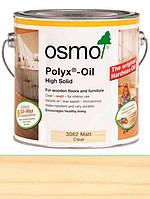 Масло с твердым воском для защиты пола Osmo Hartwachs-Ol Original 10 L Матовое 3062 (4006850117994)