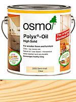 Масло с твердым воском для защиты пола Osmo Hartwachs-Ol Original 0,375 L Полуматовое 3065 (4006850674398)