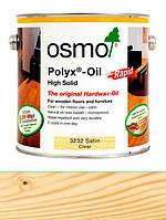 Масло с быстрым высыханием Osmo Hartwachs-Ol Rapid 2,5 L Шелковисто-матовое 3232 (4006850326389)
