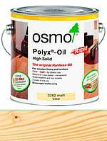Масло с быстрым высыханием Osmo Hartwachs-Ol Rapid 2,5 L Бесцветное матовое 3262 (4006850365258)
