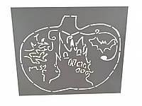 Трафарет для торта, пряников Тыква с замком