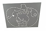 Трафарет для торта, пряників Гарбуз з котлом