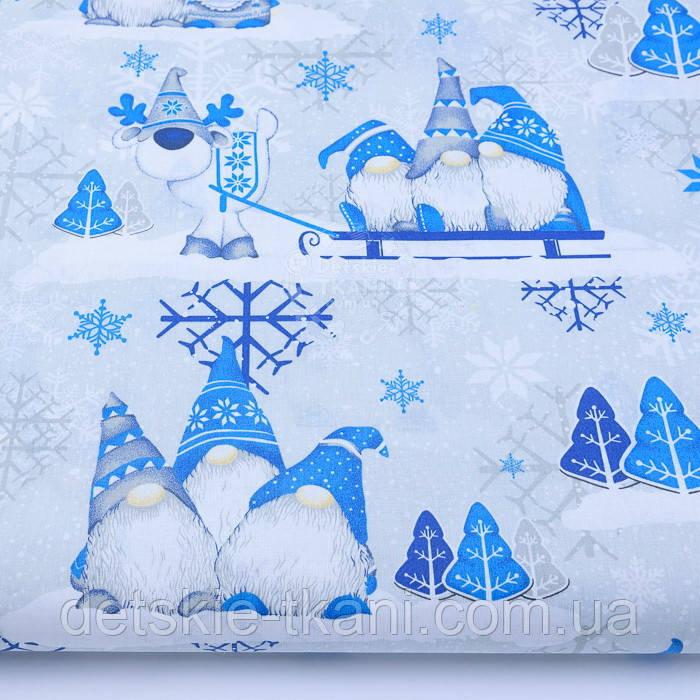 """Ткань новогодняя """"Трио скандинавских гномов"""" голубые на светло-голубом, плотность 135 г/м2. №2547"""