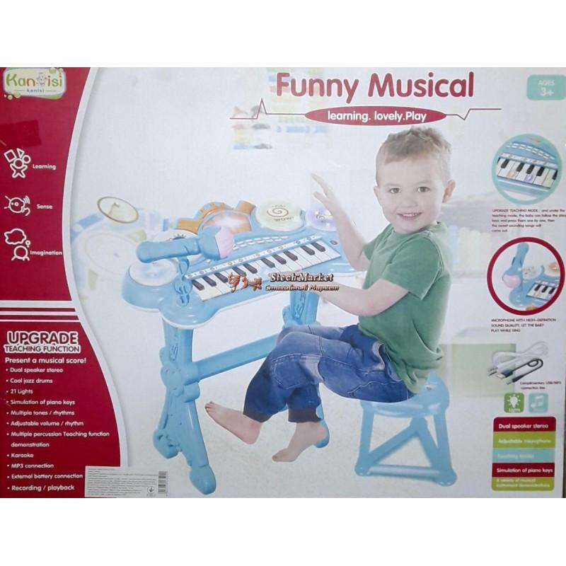 Детское пианино-синтезатор HY682-E на ножках со стульчиком и микрофоном 2 цвета