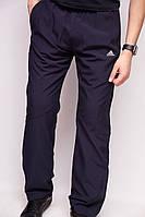 Спортивные штаны мужские Adidas 002 плащевка синие