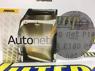 Круг шлифовальный Mirka СЕТКА Autonet (Автонет) 150 мм Р180
