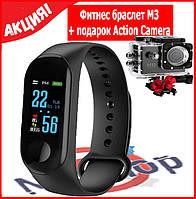 Фитнес браслет Mi BAND m3+ Экшн камера Action Camera D600 в подарок!
