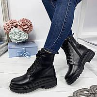 Зимние ботинки на шнуровке натуральная кожа, фото 1