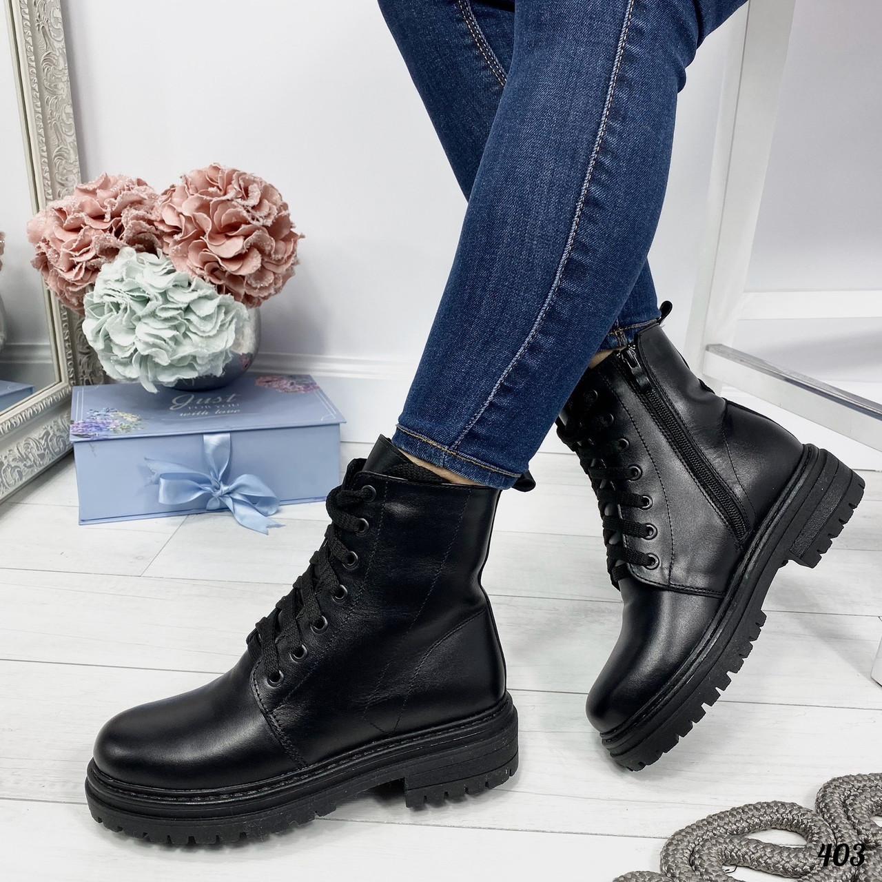 Зимние ботинки на шнуровке натуральная кожа