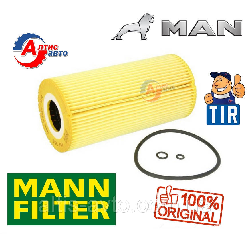 Фильтр масляный Mann для грузовика МАН TGA, TGL, TGM L2000 D0826 HU951X