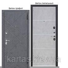 Входная дверь 90мм БРУКЛИН Бетон графит / Бетон пепельный