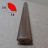 Штапик внутренний округлый из вспененного ПВХ 14 мм х 14 мм, 2,7 м Орех