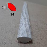 Штапик внутренний округлый из вспененного ПВХ 14 мм х 14 мм, 2,7 м Сосна белённая
