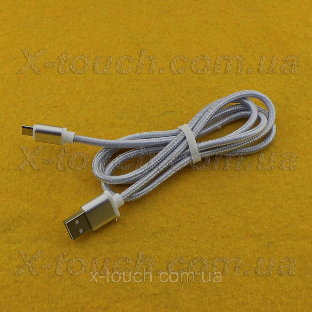 Сверх прочный USB - Micro USB кабель для быстрой зарядки в ткане.