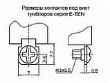 Тумблер E-TEN1321  с герметичной защитой 6pin 2 положения, фото 4
