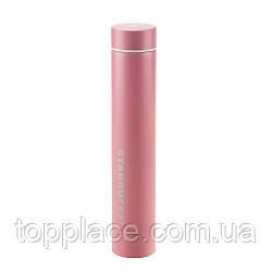 Термос Starbucks EL-269 300 мл, Розовый (T101005121)