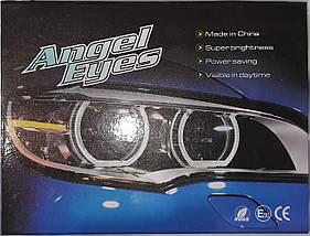Ангельские глазки (2*146 + 2*131 мм) LED для BMW E46 без линз, фото 3