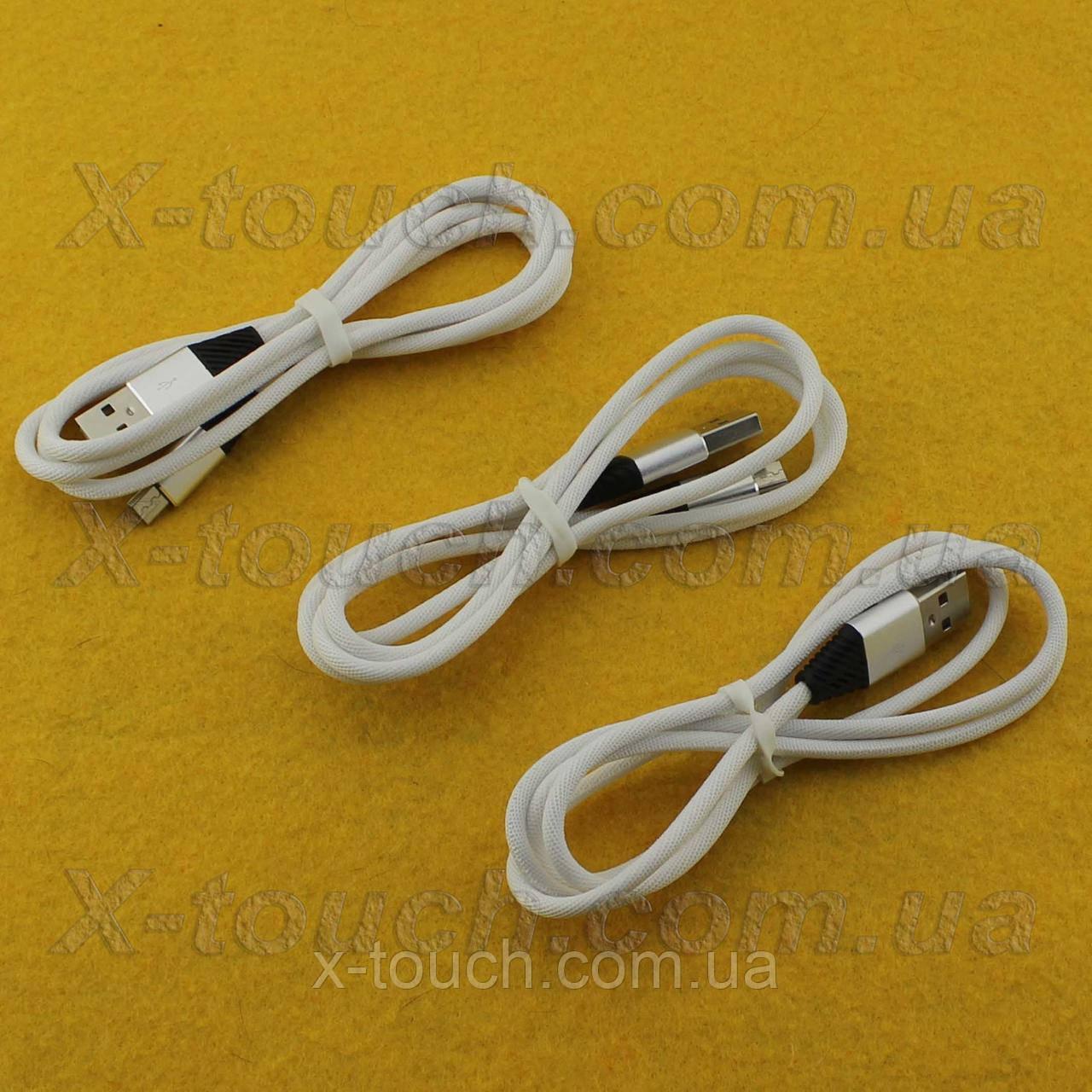 Провод USB - Micro USB кабель для быстрой зарядки.