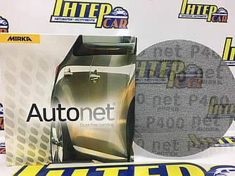 Круг шлифовальный Mirka СЕТКА Autonet (Автонет) 150 мм Р400