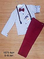 Модный костюм с рубашкой для мальчика 5-8 лет.Турция .Оптом
