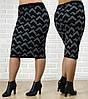 Юбка шерстянная по колено с геометричным узором  (52-56)