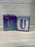 Вибратор для пар вивайб We-Vibe Match