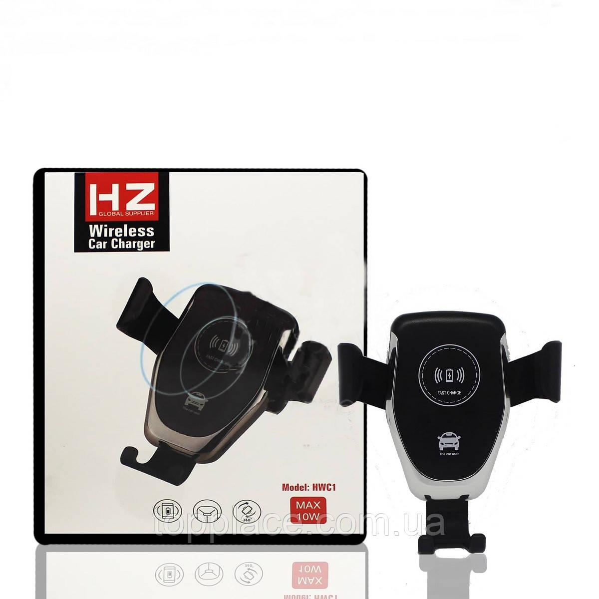 Автомобильный держатель HZ Wireless Car Charger c беспроводной зарядкой
